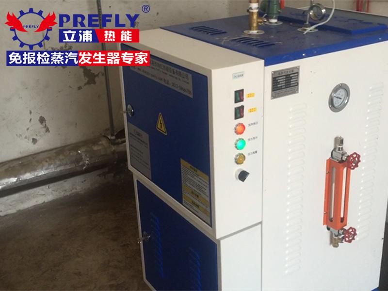 48kw电蒸汽发生器用于汽车零件磷化.jpg