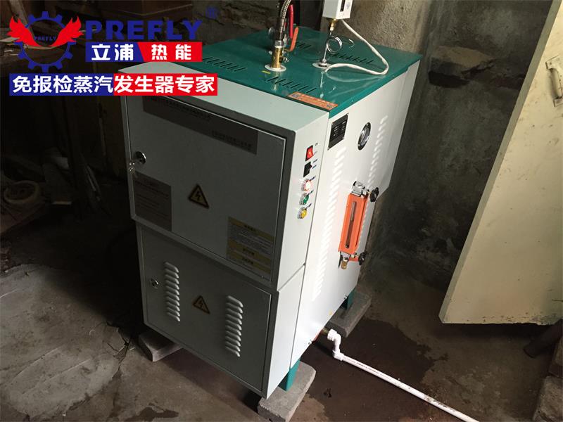 1台48kw电蒸汽发生器用于食品厂烧水融化油脂3.JPG