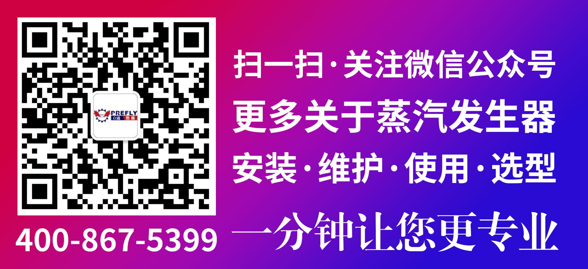 微信图片_20190510150638.jpg