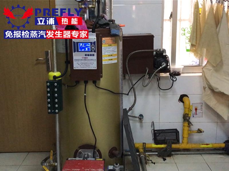 张家港50KG燃气用于蒸糕.png